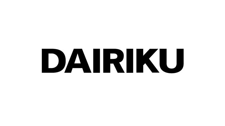 DAIRIKU(ダイリク)とは!? 高額買取アイテム5選とおすすめ買取業者をご紹介